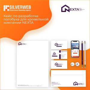 Кейс по созданию логобука для строительный фирмы