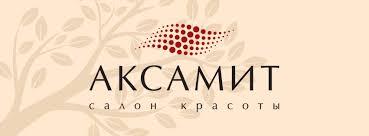 Салон красоты Аксамит