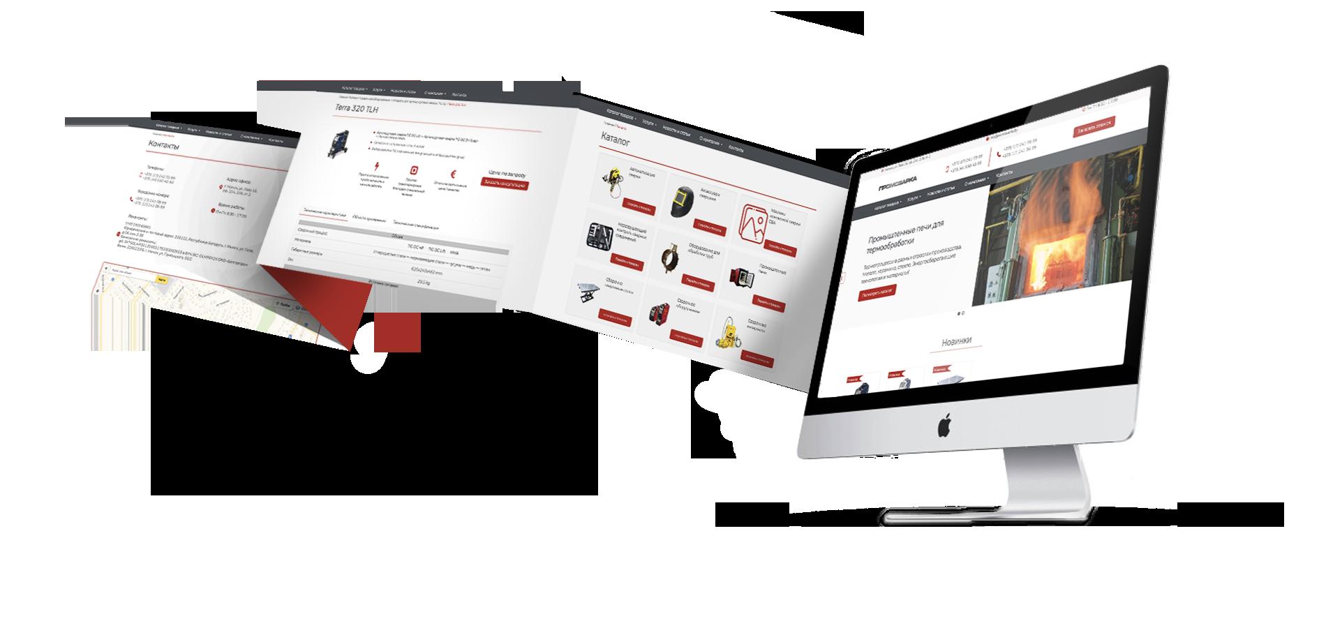 Создание сайта для компании Промсварка