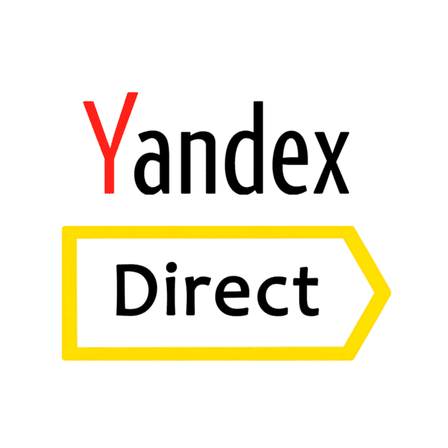 100 BYN на Яндекс Директ